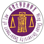 Department of Law